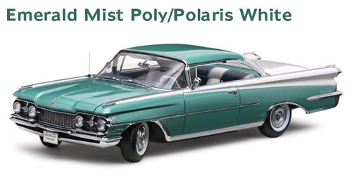 1959 Olsdmobile Quot 98 Quot Details Diecast Cars Diecast Model