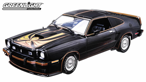 1978 Ford Mustang King Cobra II Details Diecast Cars