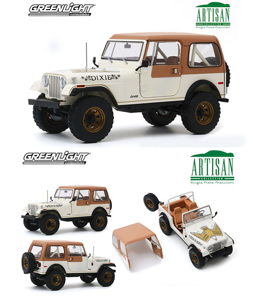 1979 Jeep CJ-7 Golden Eagle,