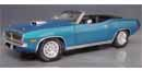 Click image to see more information about our Very special Plymouth 426 Hemi Cuda CONVERTIBLE